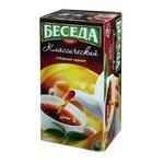 Чай в пакетиках Беседа «Классический»