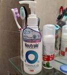 Гидрофильное масло для снятия макияжа SwissPharm Neutrale