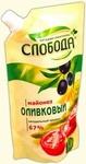 Майонез Слобода Оливковый 67%
