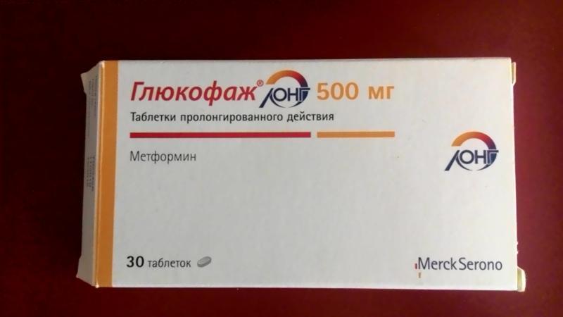 Глюкофаж лонг 500 при похудении отзывы